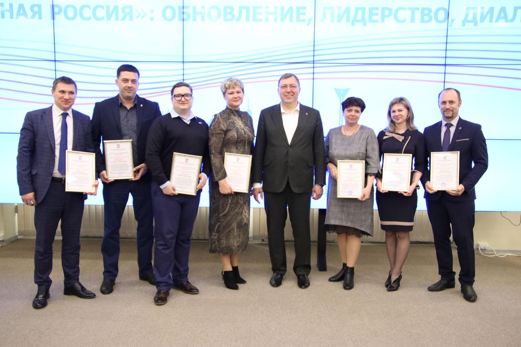 Область — лидер  по числу финалистов