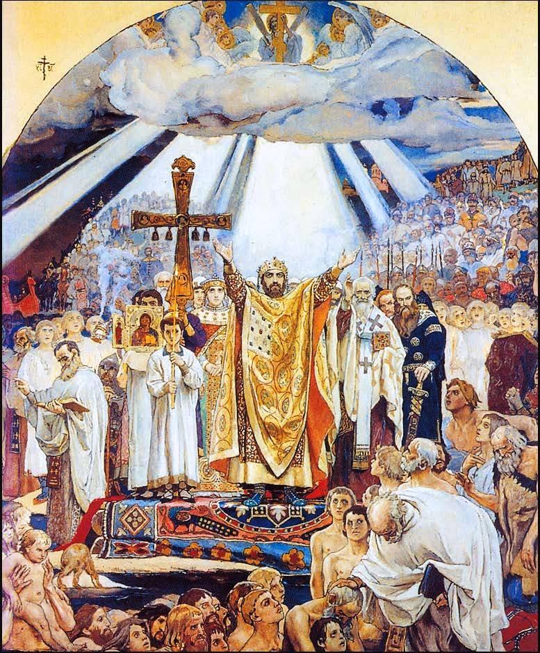 28 июля — День Крещения Руси. Праздник, объединяющий нацию