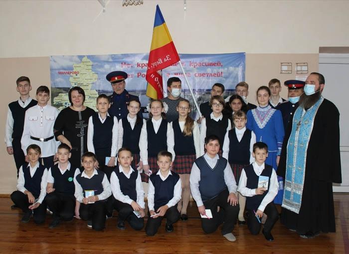 Пятиклассников миллеровской школы № 2 посвятили в казачата