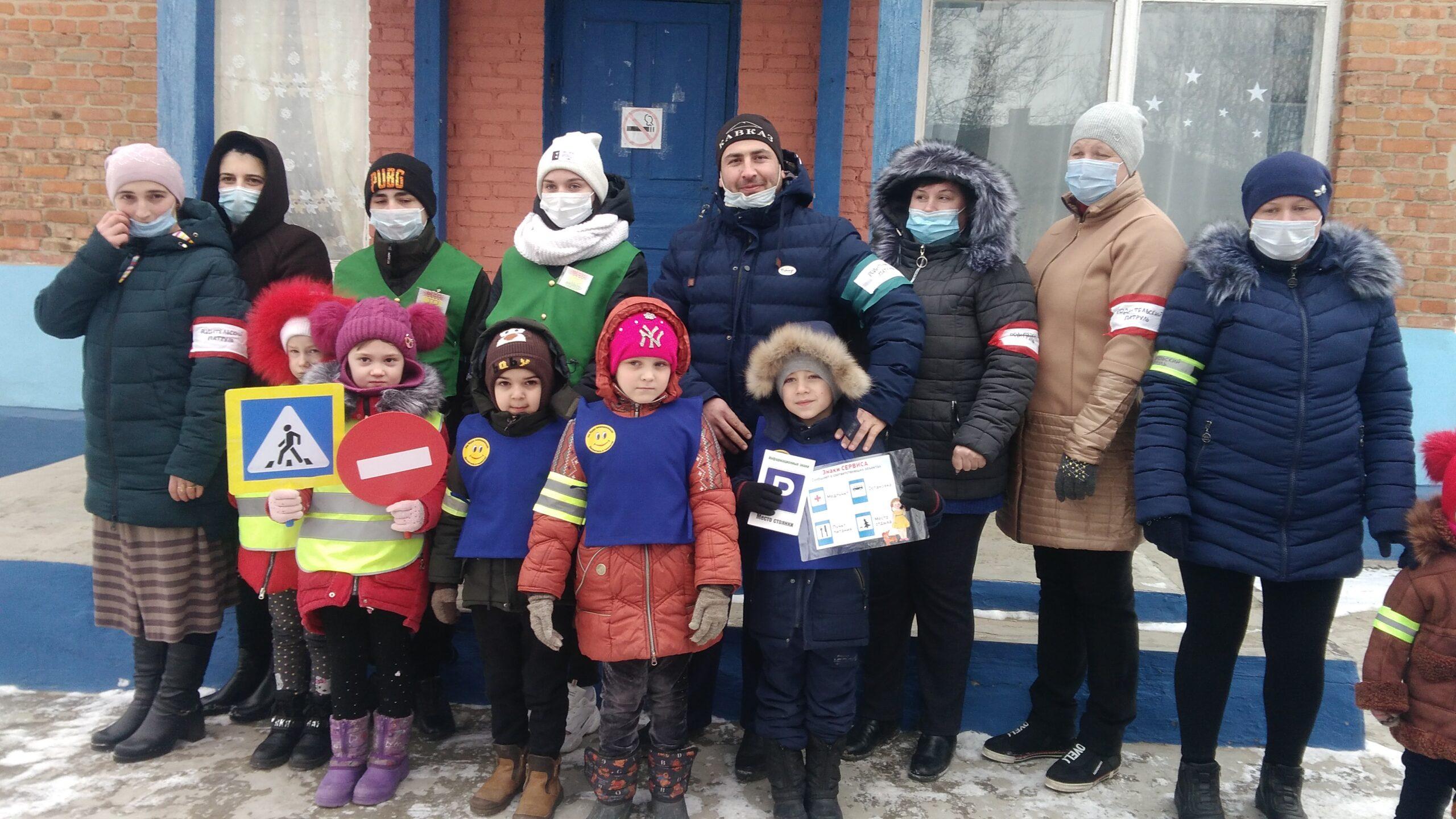 В Криворожском детском саду организовали акцию по приобретению автокресел