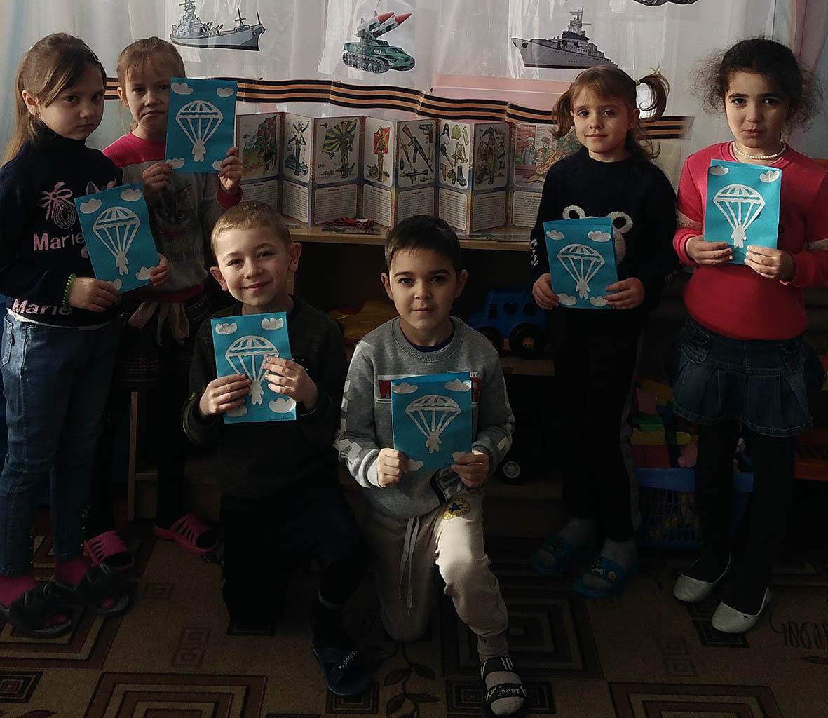 День защитника Отечества: в группе «Непоседы» Криворожского детского сада прошло несколько акций