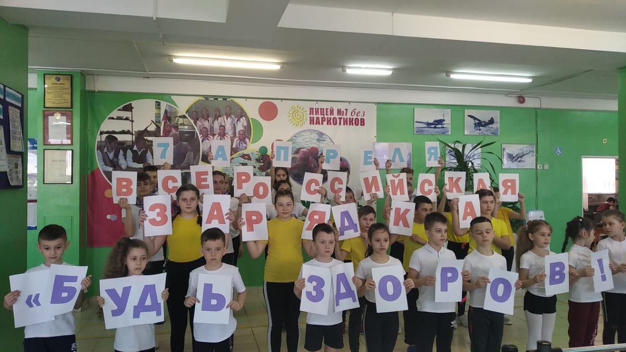 В Доме культуры Миллеровского района прошли акции, посвящённые Всемирному дню здоровья