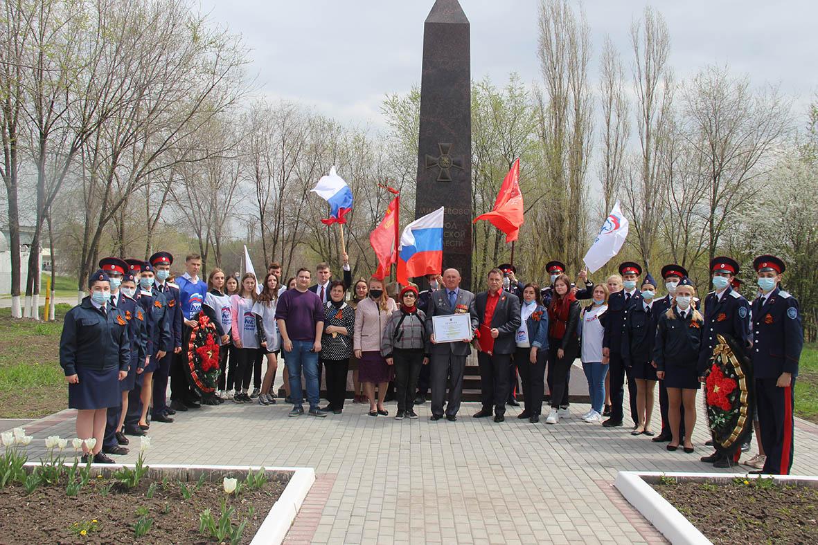Накануне Дня Победы по памятным местам Миллерово прошел традиционный автопробег