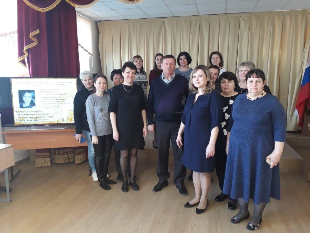 В Миллерово проводится конкурс для педагогов