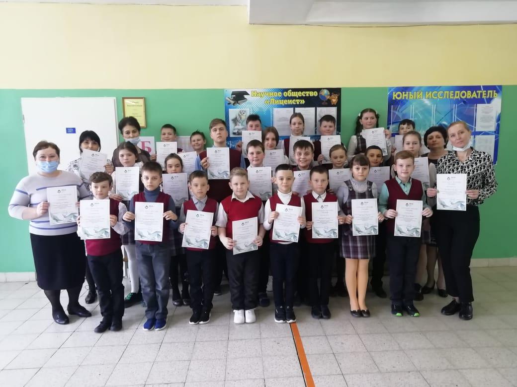 Учащиеся миллеровского лицея №7 получили благодарственные письма от «Зеленого движения России»