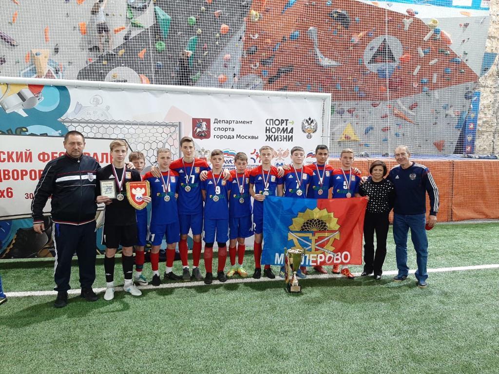5 мая состоялся второй зональный этап областных соревнований турнира «Кожаный мяч»
