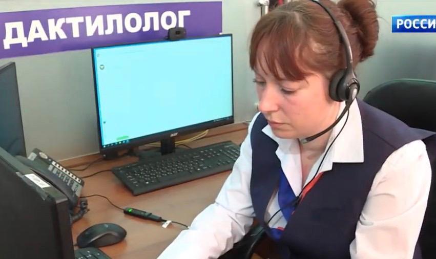 Песню  «День Победы» в Ростовской области исполнили на языке жестов