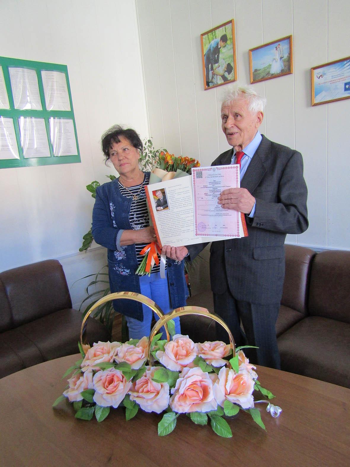 В Миллерово зарегистрирован необычный брак — молодым 164 года на двоих