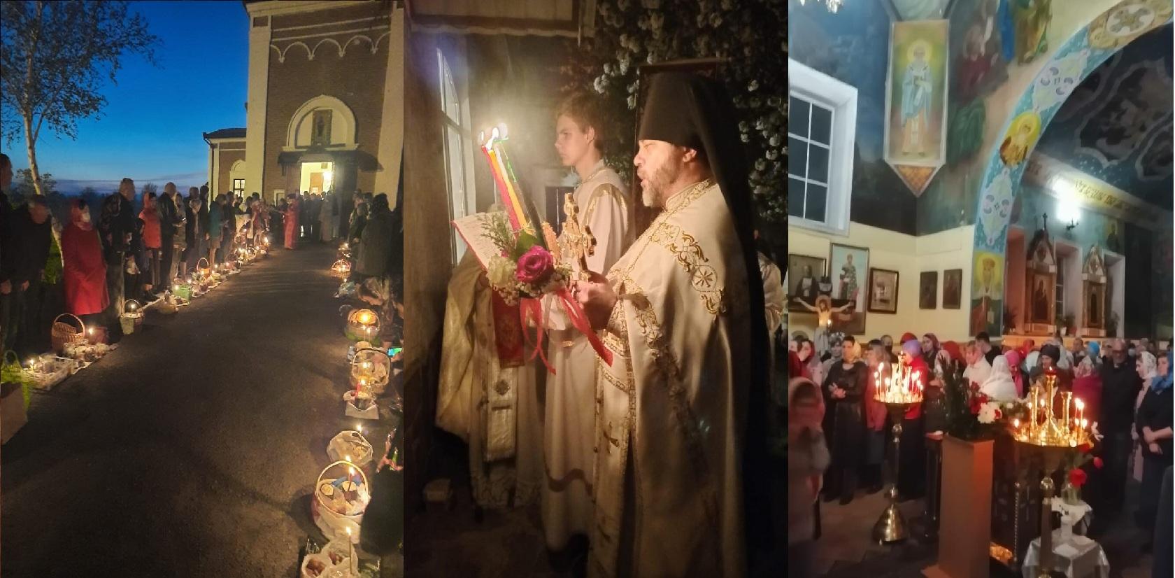 Православные верующие Миллеровского района встретили праздник Светлого Христова Воскресения