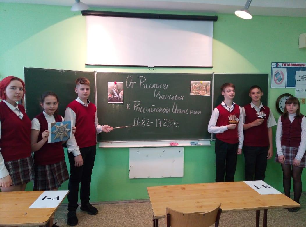В миллеровском лицее №7 прошел Всероссийский Петровский урок