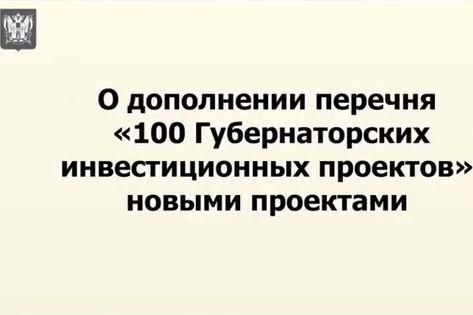 В Ростовской области возведут четыре новых торговых комплекса в рамках  инвестиционной программы