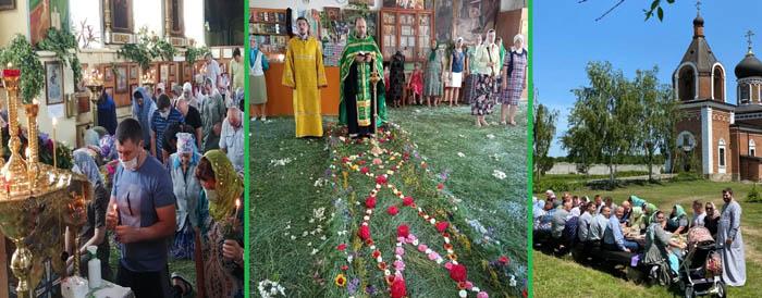 Православные верующие Миллеровского района отметили Троицу