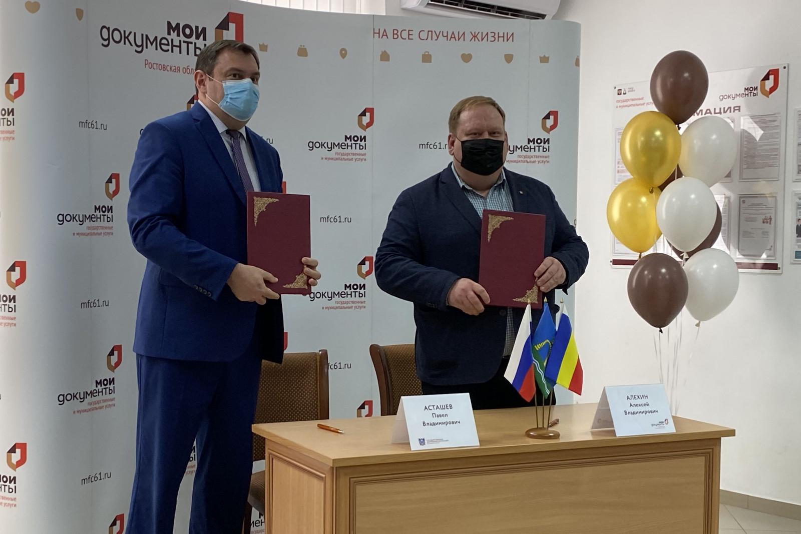 На площадках донских МФЦ теперь можно  обратиться в госжилинспекцию