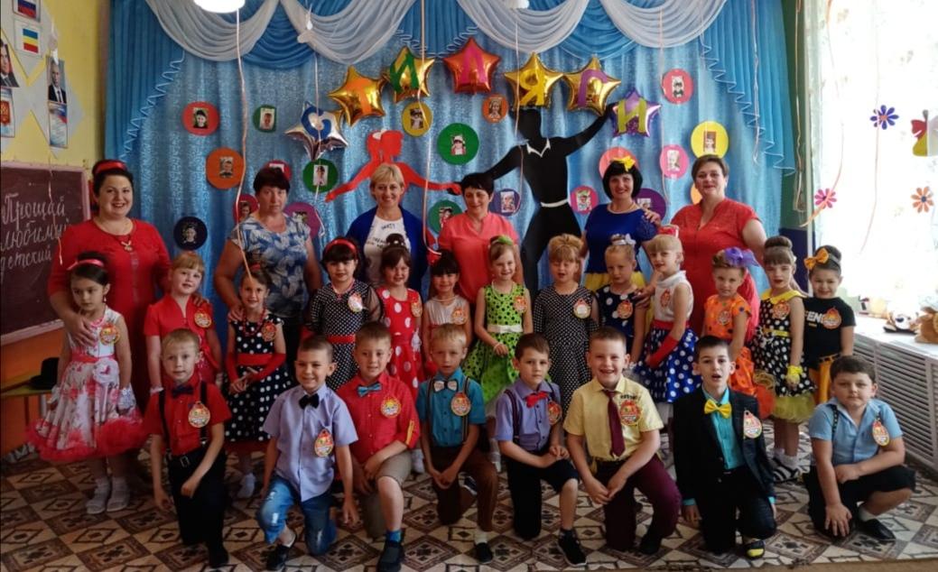 В Дегтевском детском саду прошел выпускной