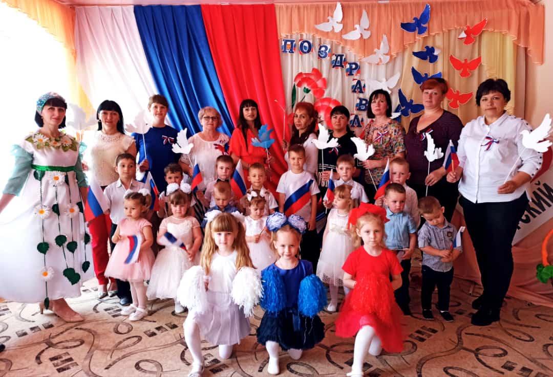 В миллеровском детском саду №2 отметили День России