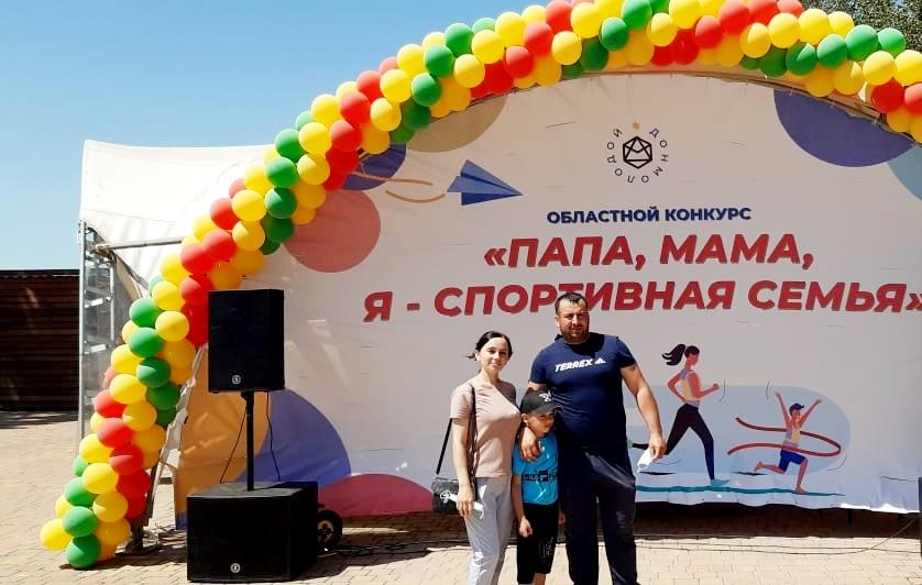 Семья Тасимовых из Криворожья достойно представила Миллеровский район на областном конкурсе «Папа, мама, я – спортивная семья»