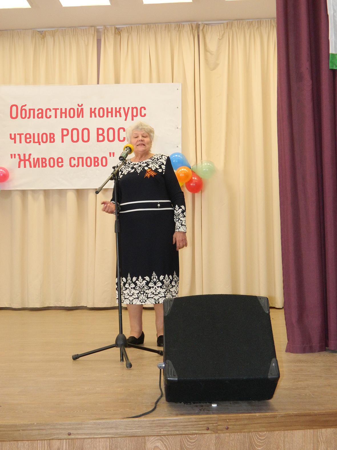 Миллеровское общество слепых приняло участие в областном конкурсе
