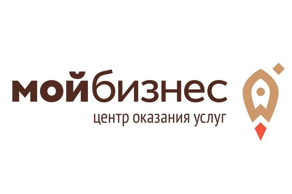 Центр «Мой бизнес» в Миллерово осуществляет прием граждан только при предъявлении документов, гарантирующих безопасность от COVID-19