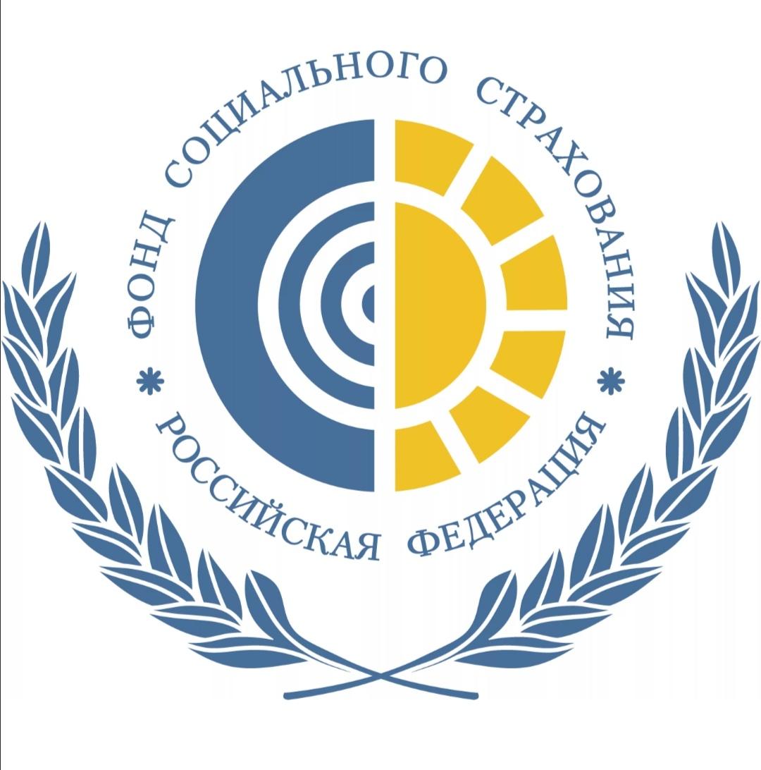 Филиал № 11 Фонда социального страхования в г.Миллерово временно ограничил личный прием граждан