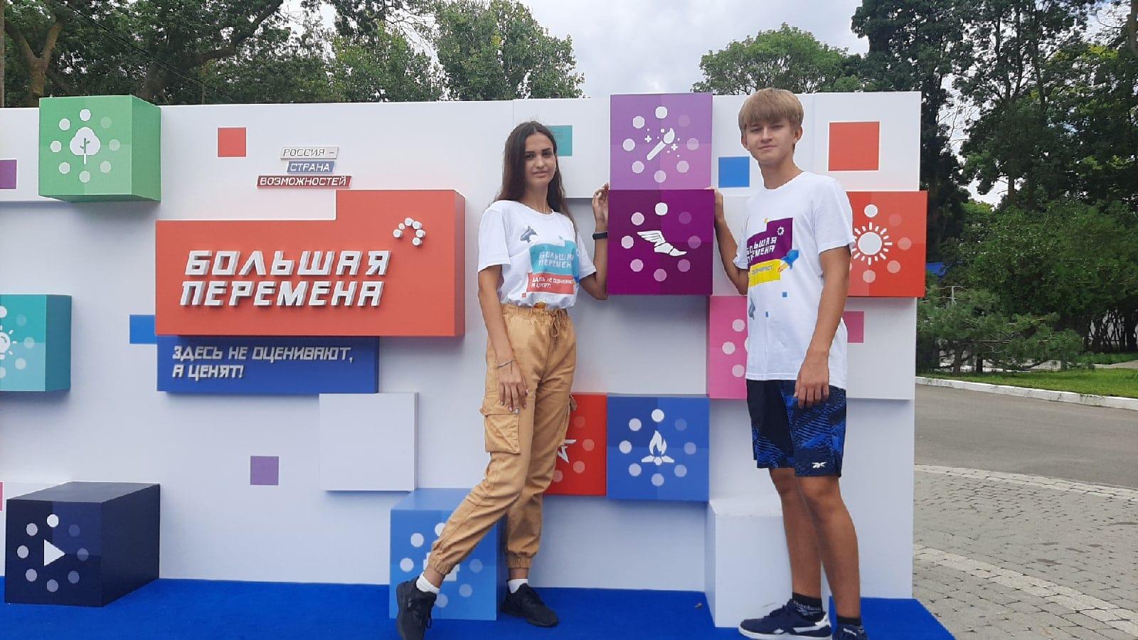 Миллеровские школьники участвуют в полуфинале «Большой перемены»