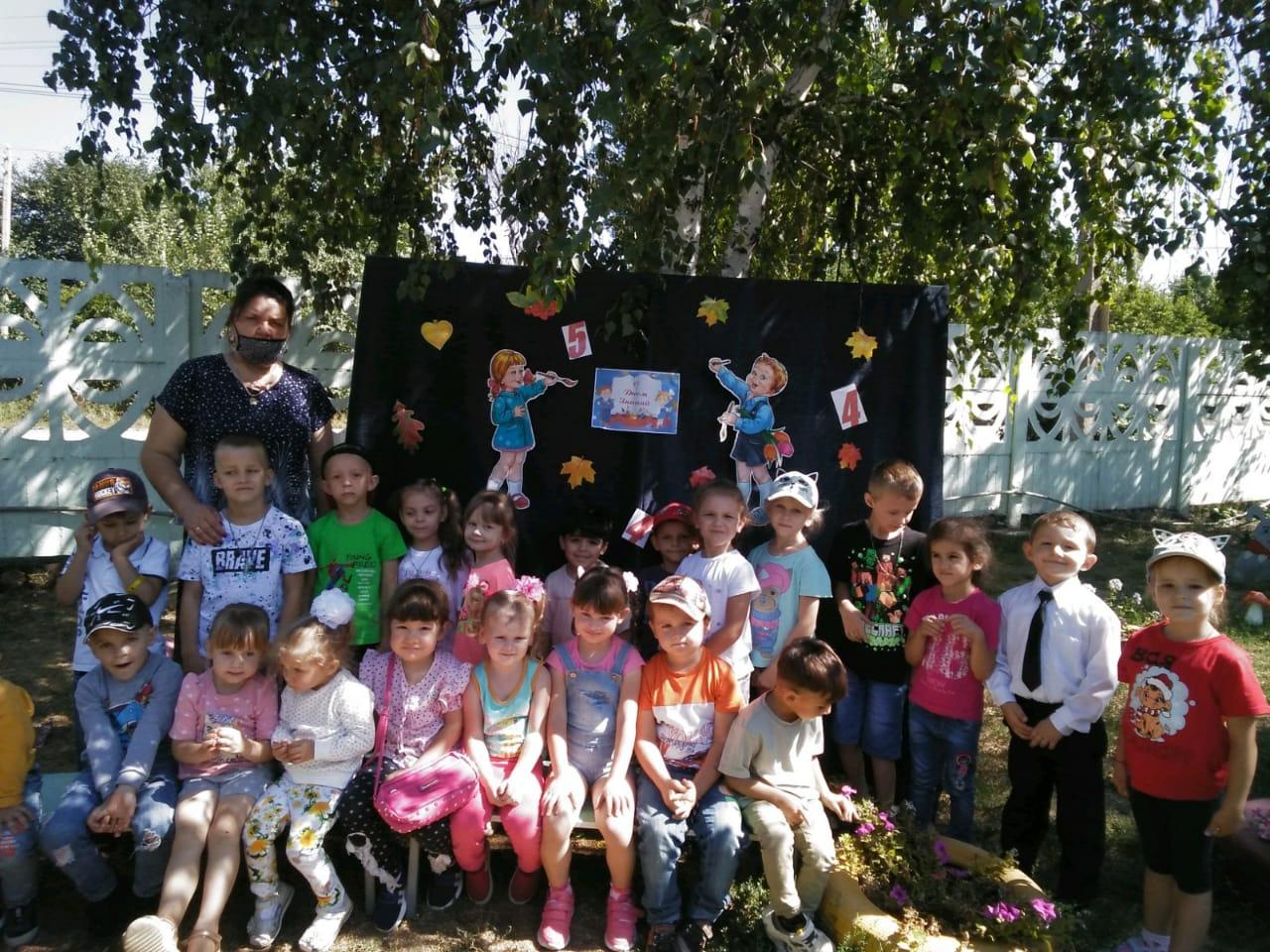 Воспитанники детского сада №9 весело отпраздновали День знаний