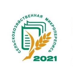 45 тысяч переписчиков, дроны и спутниковый мониторинг: в Росстате проанализировали ход сельскохозяйственной микропереписи 2021 года