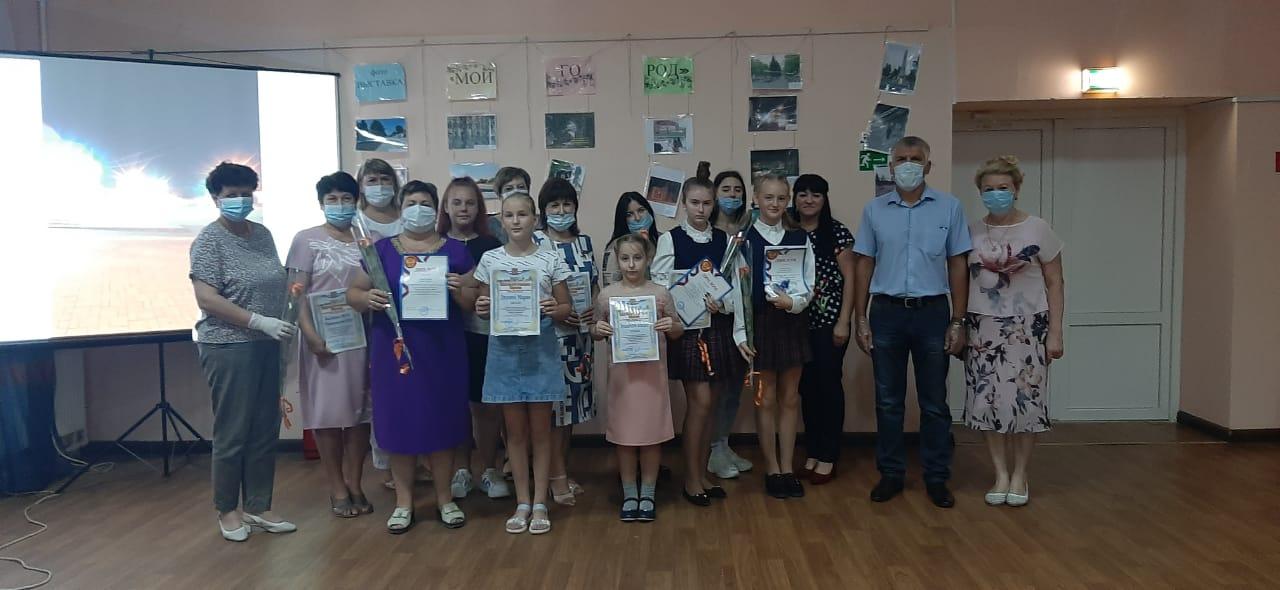В ДК Миллеровского района наградили активистов творческих мероприятий в честь 235-летия со дня образования Миллерово
