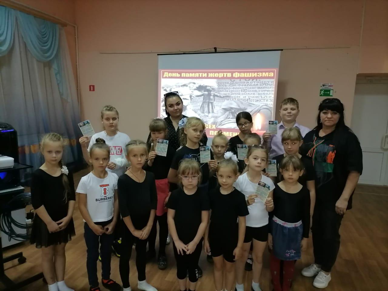 В ДК Миллеровского района прошла акция «Храните память — ключ от былого»