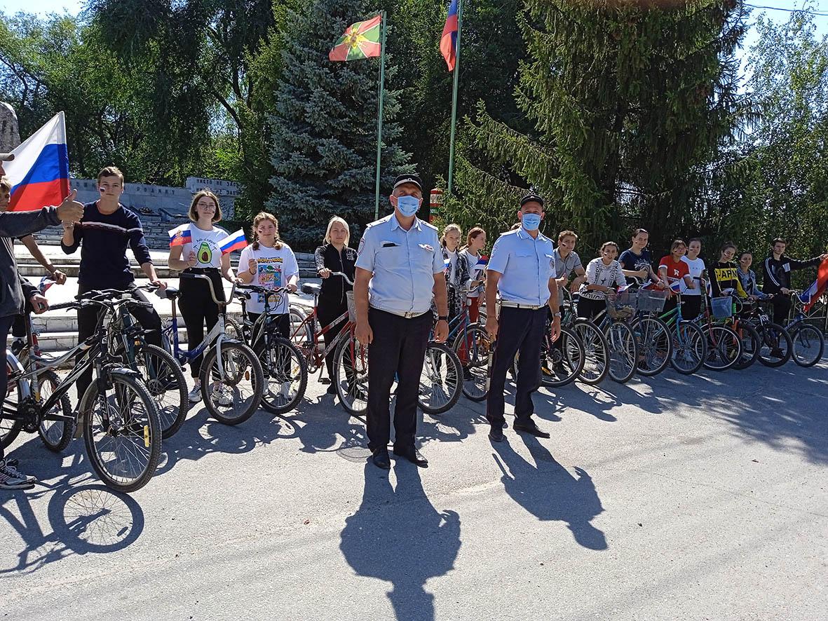В Волошино состоялся велопробег  «Внимание дети»