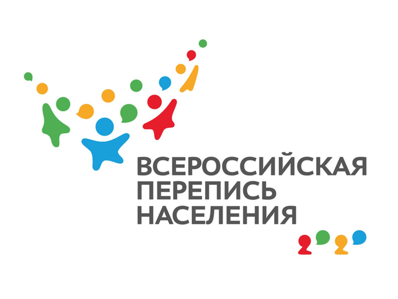 Двенадцатая перепись населения в истории России стартует уже на этой неделе